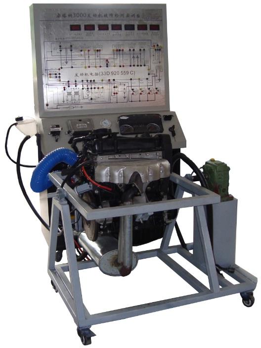 桑塔纳3000ayj电控发动机拆装运行实训台